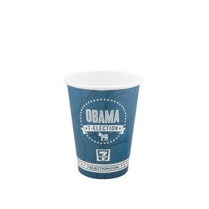 10 Oz. Full Wrap Color Paper Cup
